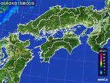 2016年05月24日の四国地方の雨雲の動き
