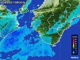 2016年05月25日の和歌山県の雨雲レーダー