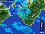2016年05月28日の和歌山県の雨雲レーダー