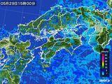2016年05月29日の四国地方の雨雲の動き