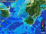 2016年05月29日の和歌山県の雨雲レーダー