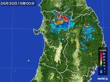 2016年05月30日の秋田県の雨雲の動き