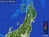2016年05月31日の東北地方の雨雲レーダー