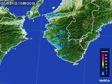 2016年05月31日の和歌山県の雨雲レーダー