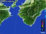 2016年06月01日の和歌山県の雨雲レーダー