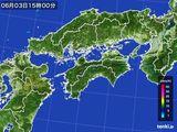 2016年06月03日の四国地方の雨雲の動き