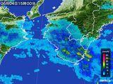 2016年06月04日の和歌山県の雨雲レーダー