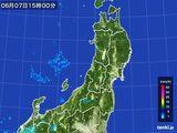 2016年06月07日の東北地方の雨雲レーダー