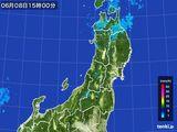 2016年06月08日の東北地方の雨雲レーダー
