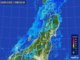 2016年06月09日の東北地方の雨雲レーダー