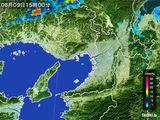 2016年06月09日の大阪府の雨雲レーダー