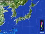 雨雲の動き(2016年06月10日)
