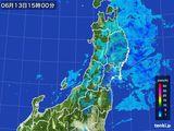 2016年06月13日の東北地方の雨雲レーダー