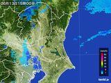 2016年06月13日の茨城県の雨雲レーダー