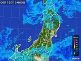 2016年06月16日の東北地方の雨雲レーダー
