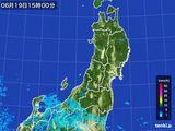 2016年06月19日の東北地方の雨雲レーダー