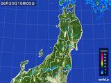 2016年06月20日の東北地方の雨雲レーダー