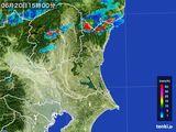 2016年06月20日の茨城県の雨雲レーダー