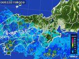 雨雲レーダー(2016年06月22日)