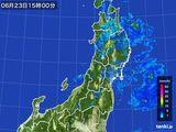 2016年06月23日の東北地方の雨雲レーダー