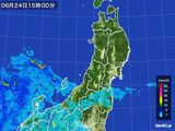 2016年06月24日の東北地方の雨雲レーダー
