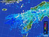 雨雲レーダー(2016年06月25日)