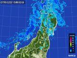 2016年07月02日の東北地方の雨雲レーダー