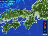 2016年07月02日の近畿地方の雨雲レーダー