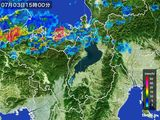 2016年07月03日の滋賀県の雨雲レーダー