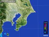 2016年07月08日の千葉県の雨雲レーダー