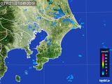 2016年07月21日の千葉県の雨雲レーダー