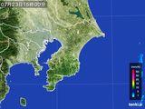 2016年07月23日の千葉県の雨雲レーダー