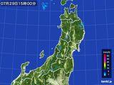 雨雲レーダー(2016年07月29日)