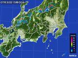 雨雲レーダー(2016年07月30日)