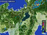 2016年07月30日の滋賀県の雨雲レーダー