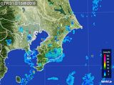 2016年07月31日の千葉県の雨雲レーダー