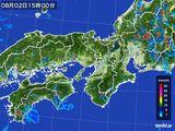 2016年08月02日の近畿地方の雨雲レーダー