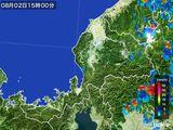 雨雲レーダー(2016年08月02日)