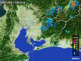 雨雲レーダー(2016年08月06日)
