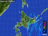 雨雲レーダー(2016年08月09日)