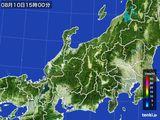 雨雲の動き(2016年08月10日)