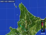 雨雲レーダー(2016年08月10日)