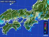 2016年08月15日の近畿地方の雨雲レーダー