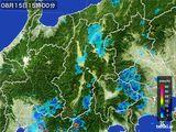 2016年08月15日の長野県の雨雲レーダー