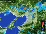雨雲レーダー(2016年08月15日)