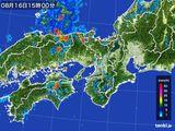2016年08月16日の近畿地方の雨雲レーダー