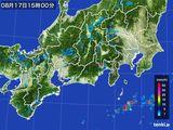 雨雲レーダー(2016年08月17日)