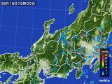 雨雲の動き(2016年08月18日)