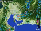雨雲レーダー(2016年08月18日)
