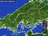 雨雲レーダー(2016年08月20日)